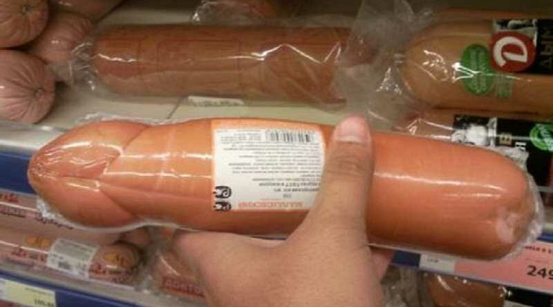 "Controversy over the new brand of sausages, ""sausacock"""